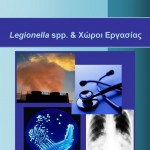 BOOK LEGIONELLA SPP final
